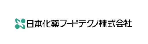 日本化薬フードテクノ